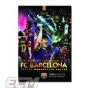DVD(サッカー) 【国内未発売】FCバルセロナ 2011チャンピオンズリーグ 優勝記念DVD (UK版)【サッカー/スペインリーグ/FC BARCELONA/メッシ/MESSI】PRM01