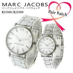 マークジェイコブス 腕時計(メンズ) マーク ジェイコブス MARC JACOBS ペアウォッチ ライリー RILEY 腕時計 MJ3566 MJ3568 ホワイト 代引き手数料無料 ギフト プレゼント クリスマス 誕生日 記念日 贈り物 人気 おしゃれ ペア 祝い セール 結婚式 お呼ばれ