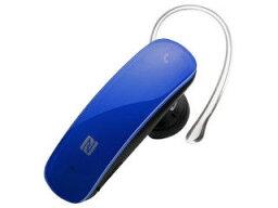 バッファロー BUFFALO/バッファロー Bluetooth4.0対応 ヘッドセット NFC対応モデル ブルー BSHSBE33BL