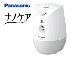 ナイトスチーマー ナノケア 【nightsale】 Panasonic/パナソニック EH-SA46-W ナイトスチーマー ナノケア(白)