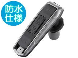 バッファロー BUFFALO/バッファロー Bluetooth 4.0対応 防水ヘッドセット ガンメタリック BSHSBE22GM