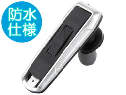 バッファロー BUFFALO/バッファロー Bluetooth 4.0対応 防水ヘッドセット シルバー BSHSBE22SV