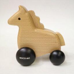 MOCO-MO(モコモ) ころころオルゴール <グッドデザイン賞受賞>MOCO-MO モコモ ころころオルゴール【ポニー】