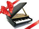 キッズ グランドピアノ KAWAI/カワイ ミニグランドピアノ 1106 25鍵盤 トイピアノ/ミニピアノ【楽ギフ_包装選択】【楽ギフ_のし宛書】【RCP】【P2】