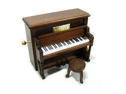 Sankyoオルゴール 木製ミニアンティーク Sankyo B-525S/B525S 曲目 : ムーンリバー 縦型ピアノ オルゴール 木製ミニアンティーク サンキョー【楽ギフ_包装選択】【楽ギフ_のし宛書】【RCP】【P5】