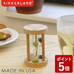 砂時計 【P5倍】KIKKERLAND トリオ ティー タイマー KCU238 キッカーランド