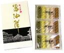おもち・もち菓子 わたや 醤油餅(しょうゆもち) 五色 15個/箱×5箱