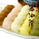 おもち・もち菓子 わたや 醤油餅(しょうゆもち) 五色 10個/箱