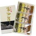 おもち・もち菓子 わたや 醤油餅(しょうゆもち) 五色 15個/箱