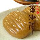 おもち・もち菓子 わたや 醤油餅(しょうゆもち) 小判 10個/箱