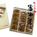 おもち・もち菓子 わたや 醤油餅(しょうゆもち) 小判 15個/箱