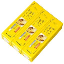 カステラ 幸せの黄色いカステラ0.6号3本【スイーツ】【デザート】【お菓子】 NSLY0603