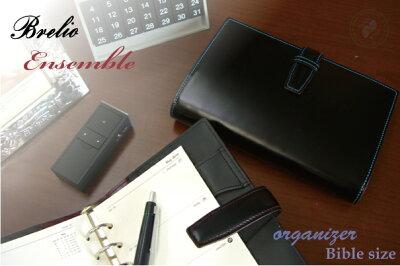 Brelio 本革システム手帳 アンサンブル バイブルサイズ システム手帳 20mmリング 0564