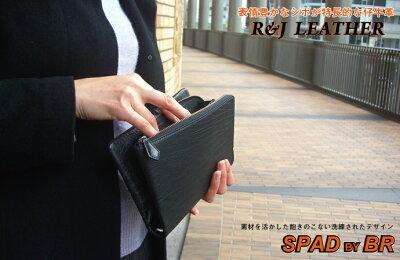 Brelio R&J LEATHER システム手帳 バイブルサイズ ポーチ付き 20mmリング 0567