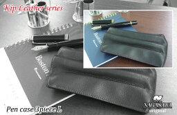 NAGASAWA NAGASAWA PenStyle 3本差し キップレザー ペンケース Lサイズ (ナガサワ/万年筆 革 ペンケース)