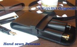 NAGASAWA NAGASAWA 手縫い3本差しペンケース