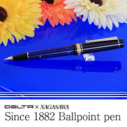 デルタ ボールペン DELTA×NAGASAWA Since 1882 ボールペン デルタ ドルチェビータ スリム バーメイル ブルー (ナガサワオリジナル)