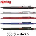 ロットリング ボールペン ロットリング Rotring 600 ボールペン  M ブラック/シルバー/レッド/ブルー/グリーン