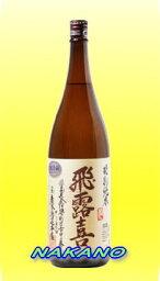 飛露喜 特別純米 飛露喜 特別純米酒 1800ml