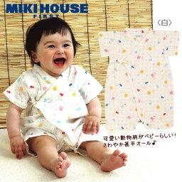 ミキハウス ベビー服 (メール便可)MIKIHOUSE FIRST(ミキハウスファースト)♪『金魚&どうぶつ柄甚平オール』♪ベビーオールロンパース《出産祝い・プレゼントに!》日本製