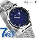 アニエスベー 腕時計(レディース) 【マスクケース付】 アニエスベー レディース 腕時計 マルチェロ ソーラー FBSD938 agnes b. ネイビー 時計【あす楽対応】