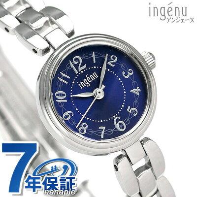 セイコー アルバ アンジェーヌ ブレスレット レディース AHJK438 SEIKO 腕時計 ブルー 時計