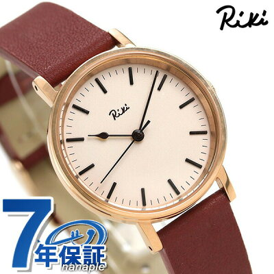 セイコー アルバ リキ レディース 腕時計 AKQK429 SEIKO Riki ピンク×ワインレッド 赤 時計