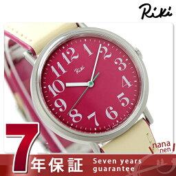 セイコー アルバ 腕時計(レディース) セイコー アルバ リキ 日本の伝統色 腕時計 クオーツ AKQT001 SEIKO ALBA Riki ピンク×ベージュ