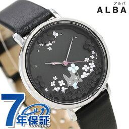 セイコー アルバ 腕時計(レディース) セイコー ジブリ となりのトトロ 限定モデル レディース 腕時計 ACCK706 SEIKO キャラクターウォッチ トトロ 時計【あす楽対応】