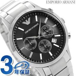 エンポリオ・アルマーニ 腕時計(メンズ) エンポリオアルマーニ 時計 メンズ クロノグラフ EMPORIO ARMANI アルマーニ 腕時計 レナト 43mm AR2434 ブラック【あす楽対応】