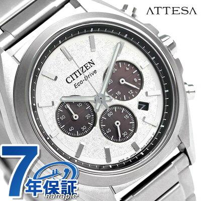 【20日なら全品5倍以上!店内ポイント最大46倍】 CA4390-55A シチズン アテッサ エコドライブ メンズ 腕時計 チタン クロノグラフ CITIZEN ATTESA シルバー 時計