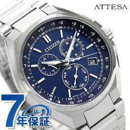 シチズン クロノグラフ 腕時計(メンズ) CB5040-80L シチズン アテッサ エコドライブ 電波時計 メンズ 腕時計 チタン クロノグラフ CITIZEN ATTESA ブルー 青 時計【あす楽対応】