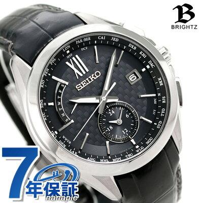 セイコー ブライツ フライトエキスパート 電波ソーラー SAGA251 腕時計 SEIKO ブラック 時計
