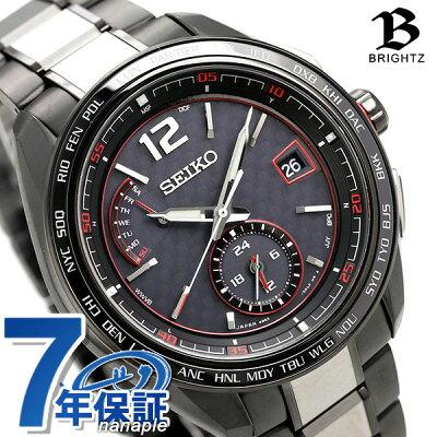 【20日なら全品5倍以上!店内ポイント最大46倍】 セイコー ブライツ チタン 日本製 電波ソーラー メンズ 腕時計 SAGA267 SEIKO BRIGHTZ ビジネスアスリート 時計
