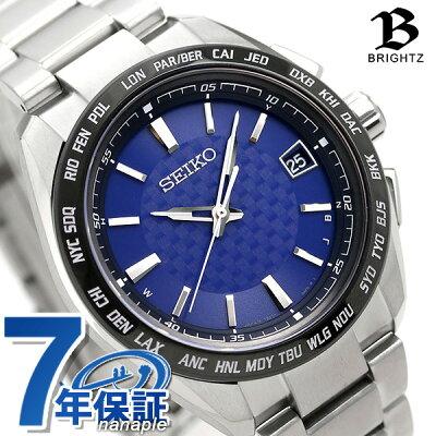 店内ポイント最大43倍!26日1時59分まで! セイコー ブライツ チタン 日本製 電波ソーラー メンズ 腕時計 SAGZ089 SEIKO BRIGHTZ ビジネスアスリート 時計