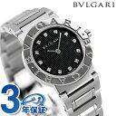 ブルガリブルガリ ブルガリ 時計 BVLGARI ブルガリ26mm クオーツ 腕時計 BB26BSS/12 ブラック【あす楽対応】