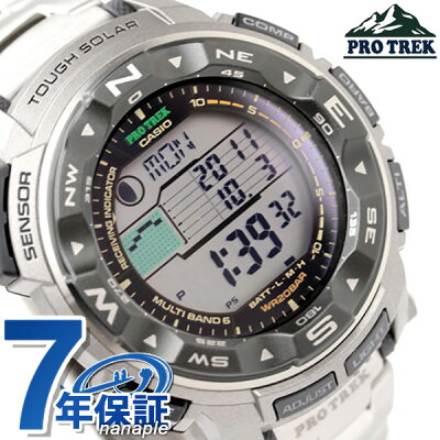 店内ポイント最大43倍!26日1時59分まで! カシオ CASIO PRO TREK プロトレック 電波 ソーラー チタンベルト グレー PRW-2500T-7ER 腕時計 時計【あす楽対応】