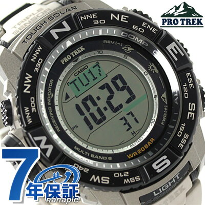 【20日なら全品5倍以上!店内ポイント最大46倍】 カシオ プロトレック 電波ソーラー メンズ 腕時計 チタン PRW-3500T-7ER CASIO グレー 時計【あす楽対応】