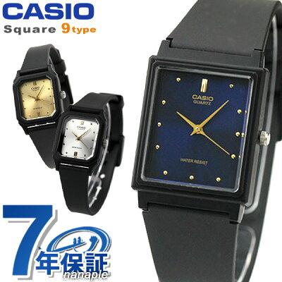 カシオ 腕時計 チープカシオ レディース メンズ CASIO チプカシ MQ-38 メール便対応 時計