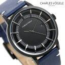 シャルル ホーゲル 腕時計(メンズ) シャルルホーゲル 時計 M-1シリーズ 41mm デイト メンズ 腕時計 M-1 V0718.B03 Charles Vogele ブラック×ブルー【あす楽対応】