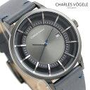 シャルル ホーゲル 腕時計(メンズ) シャルルホーゲル 時計 M-1シリーズ 41mm デイト メンズ 腕時計 M-1 V0718.G37 Charles Vogele グレーシルバー×グレー【あす楽対応】