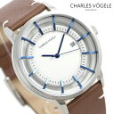 シャルル ホーゲル 腕時計(メンズ) シャルルホーゲル 時計 M-1シリーズ 41mm デイト メンズ 腕時計 M-1 V0718.S02 Charles Vogele シルバー×ブラウン【あす楽対応】