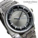 シャルル ホーゲル 腕時計(メンズ) シャルルホーゲル 時計 M-2シリーズ 41mm デイト メンズ 腕時計 M-2 V0719.G37 Charles Vogele グレーシルバー×ガンメタル【あす楽対応】