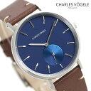 シャルル ホーゲル 腕時計(メンズ) シャルルホーゲル 時計 M-3シリーズ 38mm デイト メンズ 腕時計 M-3 V0720.S04 Charles Vogele ブルー×ブラウン【あす楽対応】