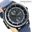 シャルル ホーゲル 腕時計(メンズ) シャルルホーゲル 時計 M-4シリーズ 41mm デイデイト メンズ 腕時計 M-4 V0721.B03 Charles Vogele ブラック×ブルー【あす楽対応】