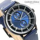 シャルル ホーゲル 腕時計(メンズ) シャルルホーゲル 時計 M-4シリーズ 41mm デイデイト メンズ 腕時計 M-4 V0721.B34 Charles Vogele ブルー【あす楽対応】