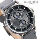シャルル ホーゲル 腕時計(メンズ) シャルルホーゲル 時計 M-4シリーズ 41mm デイデイト メンズ 腕時計 M-4 V0721.G37 Charles Vogele グレーシルバー×グレー【あす楽対応】