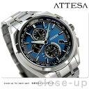 シチズン アテッサ 腕時計(メンズ) 【10日ならさらに+4倍でポイント最大33倍】 AT8040-57L シチズン アテッサ エコドライブ 電波時計 メンズ 腕時計 チタン クロノグラフ CITIZEN ATTESA ブルー 青 時計