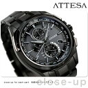 シチズン アテッサ 腕時計(メンズ) 【10日ならさらに+4倍でポイント最大33倍】 AT8044-56E シチズン アテッサ エコドライブ 電波時計 メンズ 腕時計 チタン クロノグラフ CITIZEN ATTESA オールブラック 黒 時計