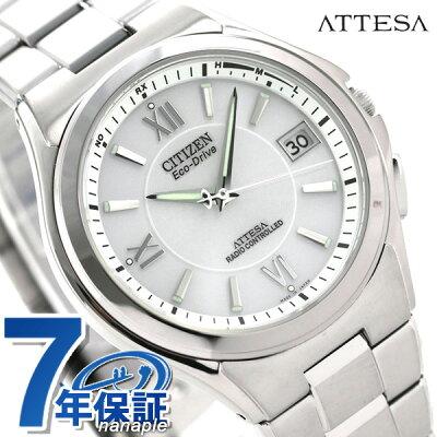店内ポイント最大43倍!26日1時59分まで! ATD53-2842 シチズン アテッサ エコ・ドライブ 電波時計 メンズ CITIZEN ATTESA ホワイト 腕時計 チタン 時計【あす楽対応】